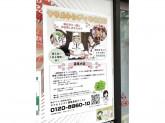 東京ヤクルト販売 練馬事業所中野センター