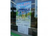 ファミリーマート 柳瀬川駅前店