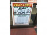 セブンイレブン 安中郷原店