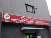 エルケア 城東鴫野 デイサービスセンター