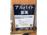 TSUTAYA 荒尾店