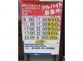 松屋 札幌駅前通店