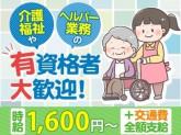 株式会社エールスタッフ 大阪本社(1)