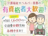 株式会社エールスタッフ 大阪本社(9)