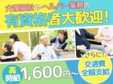 株式会社エールスタッフ 大阪本社(22)