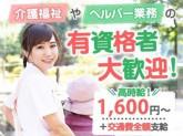 株式会社エールスタッフ 大阪本社(23)