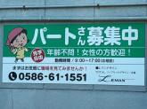 レマン(株)