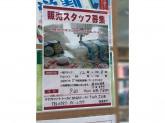 クラフトハートトーカイ MEGAドン・キホーテUNY 大口店