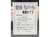 くまざわ書店 西新井店