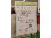 ファミリーマート 瀬戸幡野町店