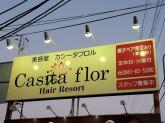 Casita flor(カシータフロル) 瀬戸幡野店