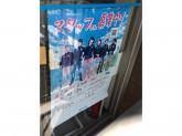 ファミリーマート 新宿山吹町店