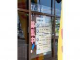 びっくりドンキー 豊田西店