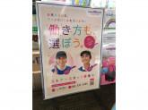サーティワンアイスクリーム 聖蹟桜ケ丘店
