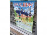 ファミリーマート 湖西吉美店