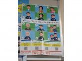 ファミリーマート 徳川町店