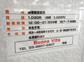 Buona Vita(ブォーナ・ビィータ) 池袋店