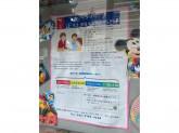 第一生命保険(株) 中京総合支社 御器所中央営業オフィス