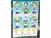 ファミリーマート 武蔵野御殿山店