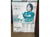 セブン-イレブン 横浜和田町駅前店