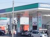 北日本石油株式会社 レインボープラザ室蘭サービスステーション