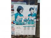 セブン-イレブン 横浜上星川3丁目店