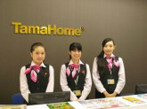 タマホーム株式会社 SBSマイホームセンター浜松店