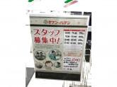 セブン‐イレブン 藤枝大洲5丁目店