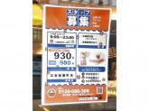 サンマルクカフェ 広島紙屋町店