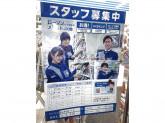 ローソン 墨田東向島一丁目店