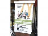 マクドナルド 16号南大塚店