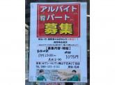 セブン-イレブン 岡山下石井2丁目店