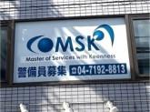 株式会社 MSK 柏営業所