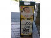 ガスト 雄琴店