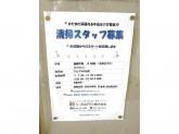 リ・プロダクツ株式会社(アル・プラザ加賀店)