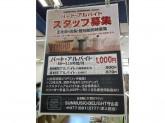 SUNMUSIC 守山店/ DELIGHT 守山店