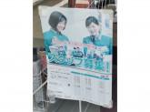 セブン-イレブン 大阪生野西1丁目店