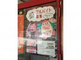 ピザハット 箕面西宿店