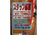 麺丼 備前屋 ビバモール寝屋川店