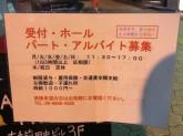 T-TEAママ&キッズ喫茶