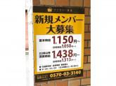 マイカリー食堂 赤坂店
