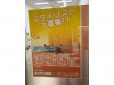 3Q CUT(サンキューカット) 大府店