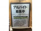 山ん馬 YaManBa(ヤマンバ) .Jr.大府店