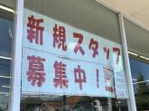 ファミリーマート 千種香流橋店