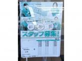 セブン-イレブン 尾張旭緑町店