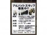 かすや JR奈良駅前店
