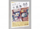 TT by Kind Cafe(ティティ バイ カインド カフェ) 奈良店