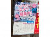 セブン-イレブン さいたま田島3丁目店