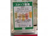果汁工房 果琳 サントムーン柿田川店