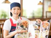 ファミリー食堂 山田うどん食堂 尾島店